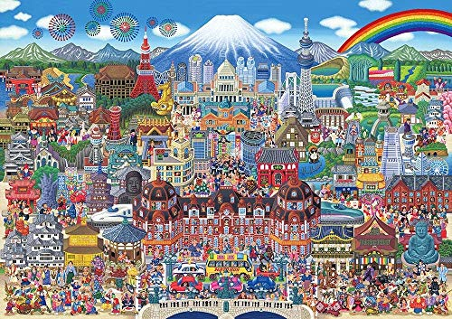QINGQING Puzzles Japan Sehenswürdigkeiten Landschaftssammlung 42 Stück